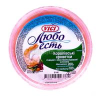 Креветки Vici у розсолі Королівські 31/40 200г(В) х18
