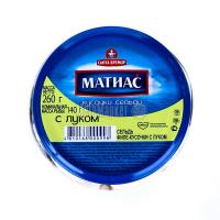 Оселедець Матиас філе шматочки з цибулею скл.банка 260г х20