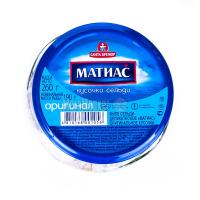 Оселедець Матиас філе делікатесне оригінальне скл. 260г х20