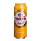 Пиво Оболонь Премиум з/б 0.5л