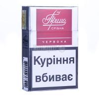 Сигарети Прима срібна червона