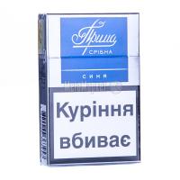 Сигарети Прима срібна синя
