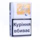 Сигарети Прима люкс №4