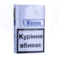 Сигарети Winston Silver