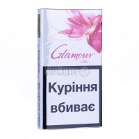 Сигарети Glamour Super Slims Lilas
