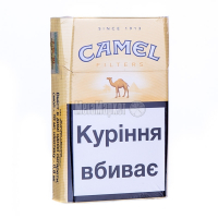 Сигарети Camel