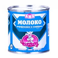 Молоко КМК Заречье згущене з цукром 2,0% 370г