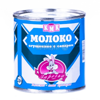 Молоко КМК Заречье згущене з цукром 2,0% 370г х20