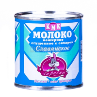Молоко КМК Заречье згущене з сахаром 370г х20