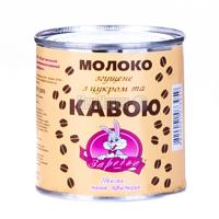 Молоко КМК Заречье згущене з цукром та кавою 370г х15