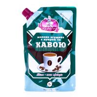 Молоко КМК Заречье згущене з цукром та кавою 7% 270г х20