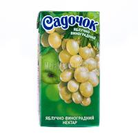 Нектар Садочок виноградно-яблучний 0,5л х18