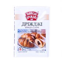 Дріжджі Львівські хлібопекарські сушені 12г х50