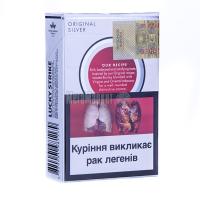 Сигарети Lucky Strike Silver