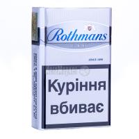 Сигарети Rothmans Silver