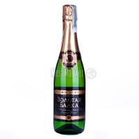 Вино ігристе Золота Балка біле брют 0.75л х6