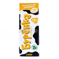 Молоко Бурёнка 2,6% 1,5л х12