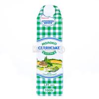 Молоко Люстдорф Селянське питне суперпастериз. 1,5% 1л х12