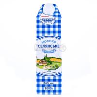 Молоко Люстдорф Селянське питне ультрапастериз. 2.6% 1л х12