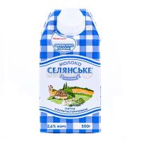 Молоко Люстдорф Селянське ультрапастеризоване 2,6% 500г х12