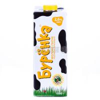 Молоко Бурёнка 2,6% 1л х12