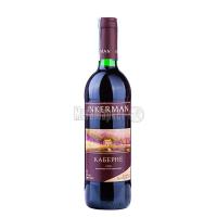 Вино Inkerman Каберне сортове червоне сухе 0.75л