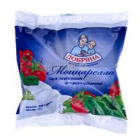 Сир Добряна Моцарелла 45% у розсолі 125г
