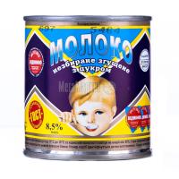 Молоко згущене Первомайськ із цукром 380г х45