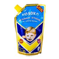 Молоко згущене Первомайськ із цукром д/п 310г х6