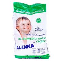 Порошок пральний Аленка Био 2кг
