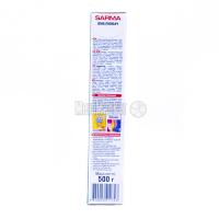 Відбілювач порошкоподібний без хлору Sarma Active 5в1, 500 г