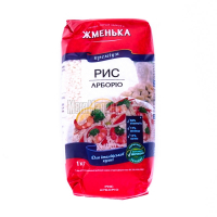 Рис Жменька Арборио для італійської кухні 1000г х12