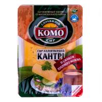 Сир Комо Кантрі 50% наріз. зі смаком топл. молока 150г