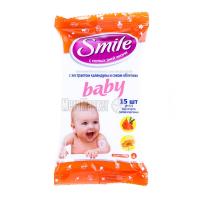 Дитячі серветки вологі гігієнічні Smile Baby Календула та Обліпиха, 15 шт.