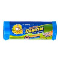 Пакети для сміття Фрекен Бок 55*70см 45л 20штх6