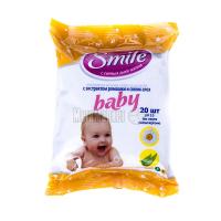 Дитячі серветки вологі гігієнічні Smile Baby Алое та Ромашка, 20 шт.