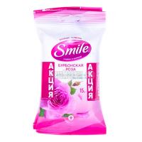 Серветки Smile Daily вологі 3*15шт х6