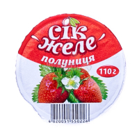 Желе Чигриновъ сік полуниця 110г х12