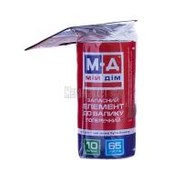 Валик МД запаска 10м Art.MD31043 х6