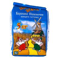 Борошно Щедрі Брати пшеничне в/г 5кг х12