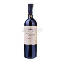 Вино Шабо Класік Сапераві 0,75л