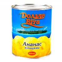 Ананас Дольче Віта кільцями у сиропі ж/б 850мл