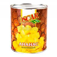 Ананас Oscar шматочками у сиропі ж/б 850мл