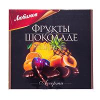 Цукерки Любимов фрукти в шоколаді 300г x6