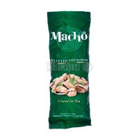 Фісташки Мачо добірні смажені солоні 60г х10