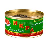 Ікра лососева Сахалінська зерниста 120г ж/б х25