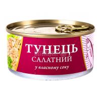 Тунець Fish Line Салатний у власному соку 185г х12