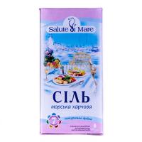 Сіль Salute di Mare морська дрібна 750г