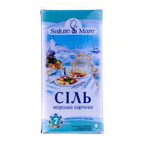 Сіль Salute di Mare морська середня 750г