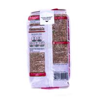 Рис Art Foods нешліфований 1000г х20